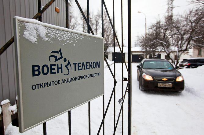 В столице схвачен руководитель АО «Воентелеком» Александр Давыдов