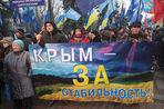 Крым хочет защитить свою автономию с помощью России