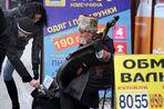 Социальная напряженность на Украине растет на фоне инфляции и падения курса гривны