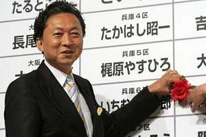 Япония сменила демократию