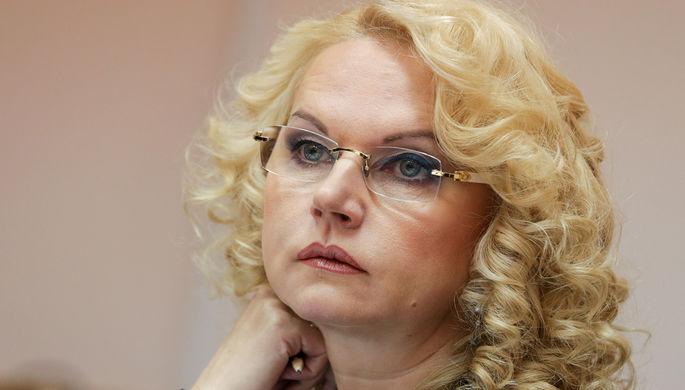 Голикова поведала ократной разнице взарплатах чиновников
