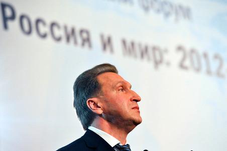 Игорь Шувалов открыл конференцию «Россия и мир: 2012-2020»