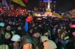 Протестующие захватили Украинский дом