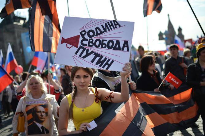 В Чехии разоблачили ячейку российских неонацистов, - СМИ - Цензор.НЕТ 7644