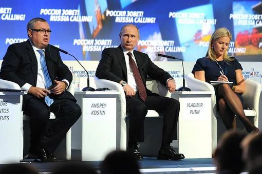 Владимир Путин принял участие в работе 5-го ежегодного инвестиционного форума «Россия зовёт!»
