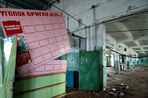 Промышленное производство в России упало на 1% по итогам ноября