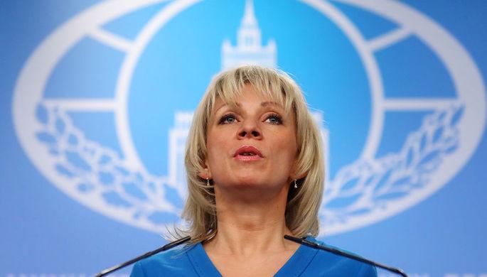 Захарова назвала важной уликой кремированных питомцев Скрипаля