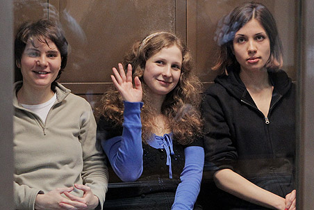 Moscow City Court rejects appeal to re-examine Pussy Riot case