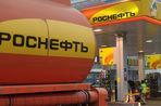 Игорь Сечин приобрел еще один пакет «Роснефти», дождавшись низких цен