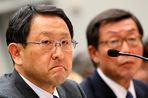 Минюст США оштрафовал компанию Toyota на $1,2 млрд за обман клиентов и властей страны