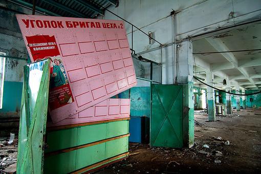 Российская экономика притормозила
