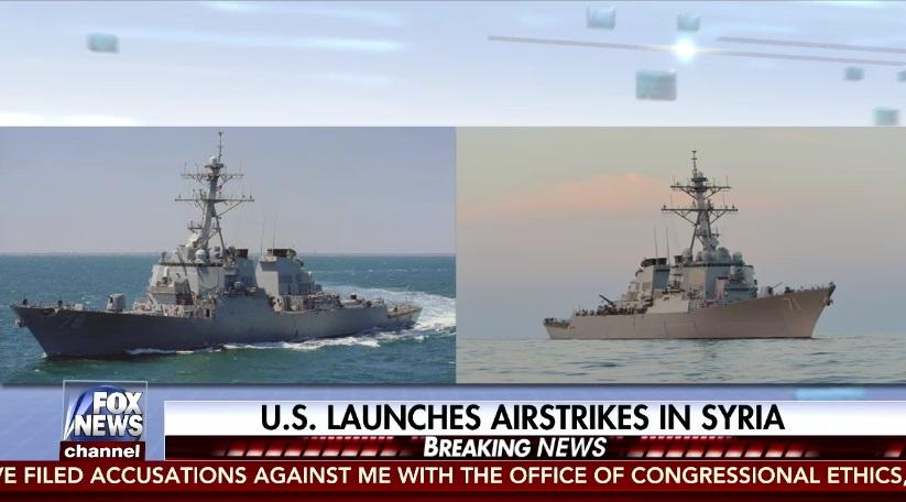 Тиллерсон считает, что авиаудар побазе вСирии «был соразмерным»