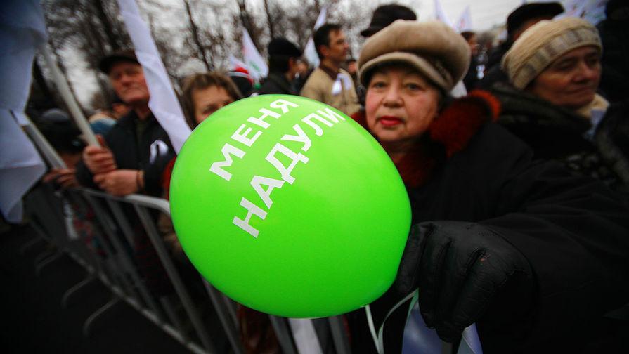 МинюстРФ обжалует решение ЕСПЧ онарушениях навыборах 2011 года