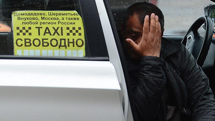 Государственная дума  позволила  гражданам Киргизии, работающим водителями, неполучать русские  права