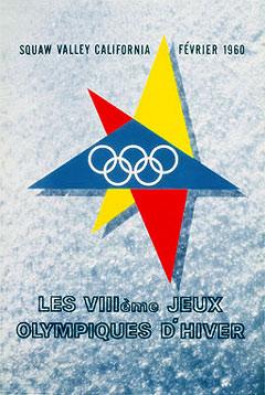 олимпиада года
