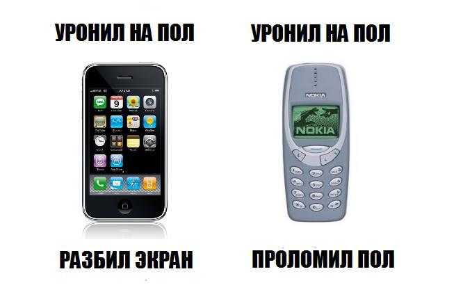 Интернет без ума от старых Nokia