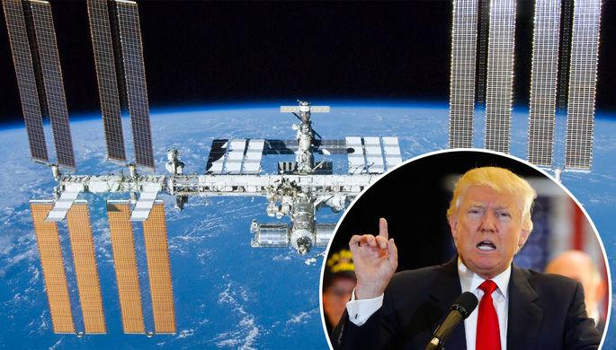 Администрация Трампа планирует реализовать  МКС вкосмосе частному бизнесу— Недвижимость наорбите