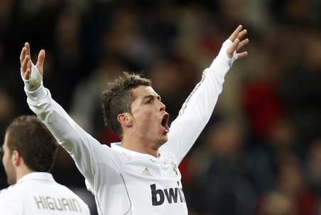 «Реал» обыграл «Леванте»