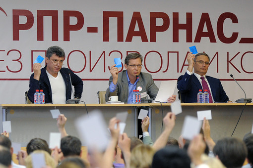 РПР-Парнас попала в число партий, которые чаще всего получают отказ в регистрации.