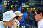 Рынки отреагировали на избрание Токио столицей Олимпиады-2020, Сирию и российские выборы
