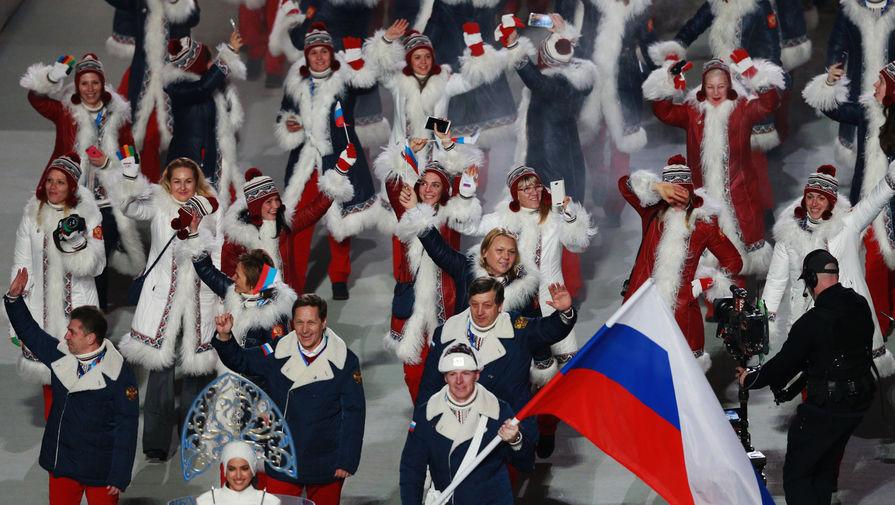 Русские саночники икерлингисты решили ехать вПхенчхан