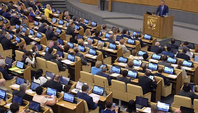 Украина может представить собственный проект резолюции поразмещению миротворцев вДонбассе