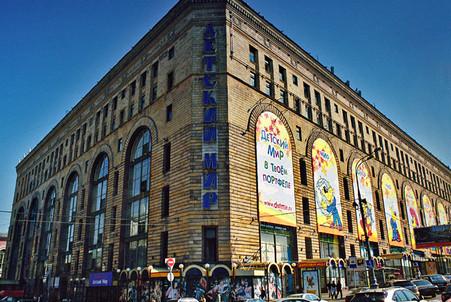 «Архнадзор» просит премьера вмешатся в ситуацию вокруг здания «Детского мира», считающегося памятником архитектуры