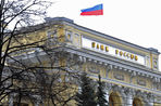 ЦБ лишил «Дагестан» лицензии