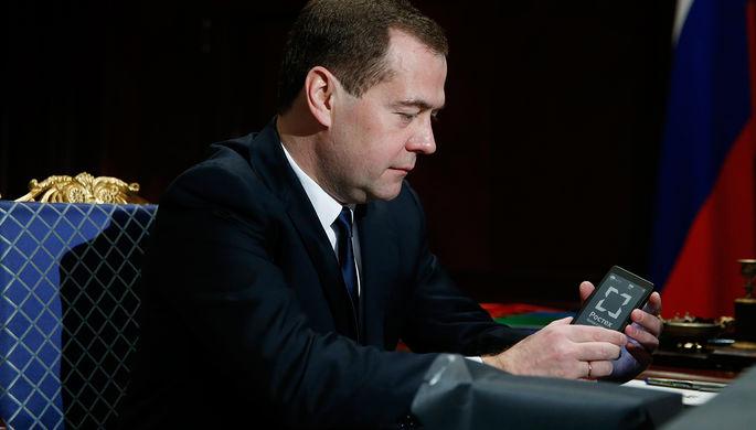 Цены нажилье в РФ стабилизировались— Медведев