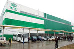 Суд признал ТагАЗ банкротом и ввел конкурсное производство