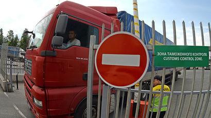 Кремль лишил Украину торговых привилегий
