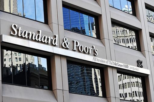 S&P считает, что обвинения против него неконституционны и необоснованны