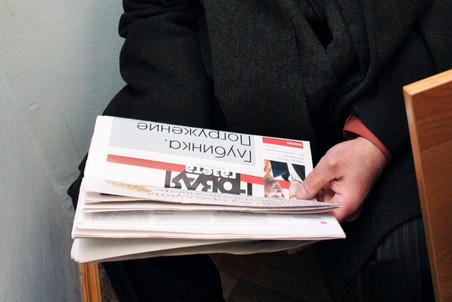 «Новая газета» может продать активы, чтобы заплатить журналистам