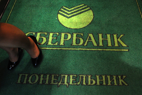 Long-awaited Sberbank stock-sale launched — Gazeta.Ru