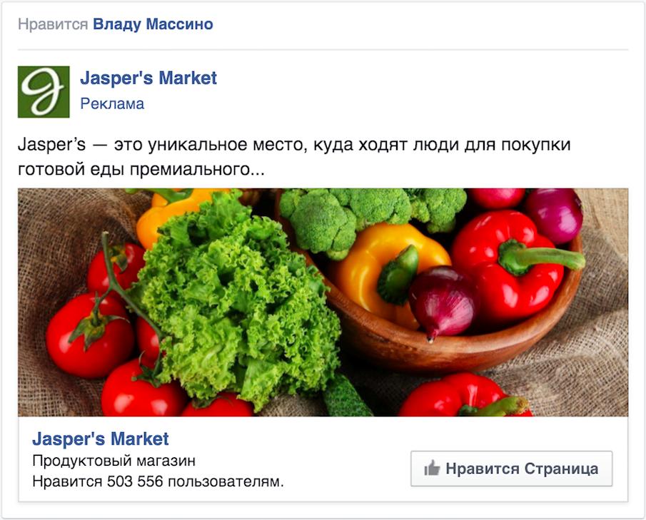 Facebook ��� ������, ��� ����� «�����������» ������ �����