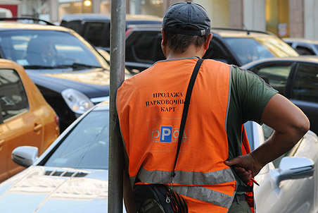 Moscow to run paid only curb parking trial