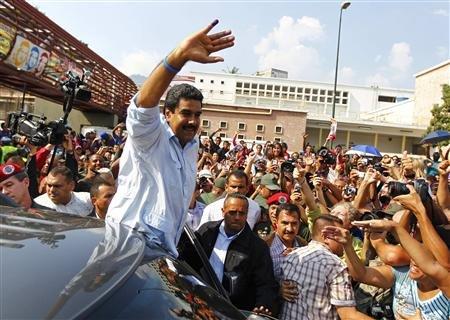 Николас Мадуро избран президентом Венесуэлы