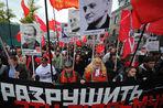 «Восьмерка» с Навальным