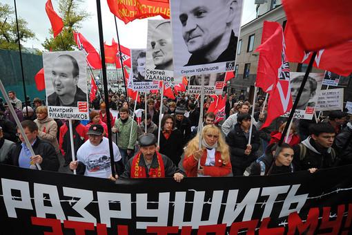 Марш в поддержку «узников 6 мая» в Москве 27 октября 2012