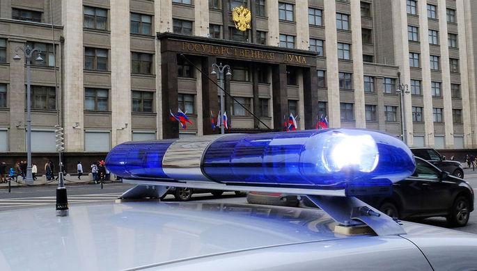 В государственной думе оценили вред отнахождения Крыма под властью украинской столицы
