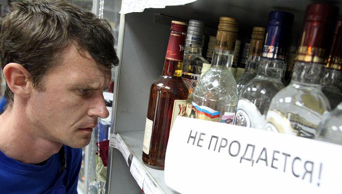 Вновогодние праздники в столице России будет урезана продажа алкоголя