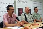 8 июля в 13.00 в редакции «Газеты.Ru» начался «круглый стол», посвященный реформированию РАН