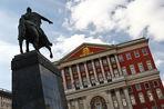 Социологи выяснили, какого мэра хотят москвичи: порядочный, открытый и опытный управленец