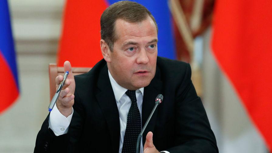 Медведев заявил об ответных мерах на размещение баз НАТО около России