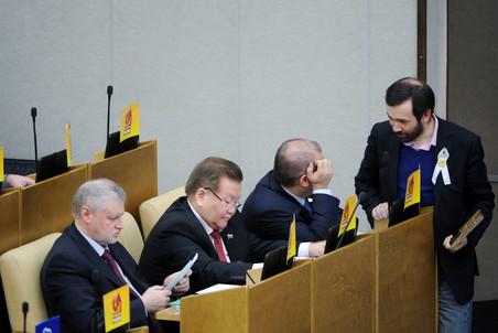«Справедливая Россия» опровергает сообщения о расколе: в организации готовятся к широкой внутрипартийной дискуссии