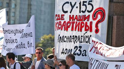 Дольщики СУ-155 подключили генпрокурора и премьера