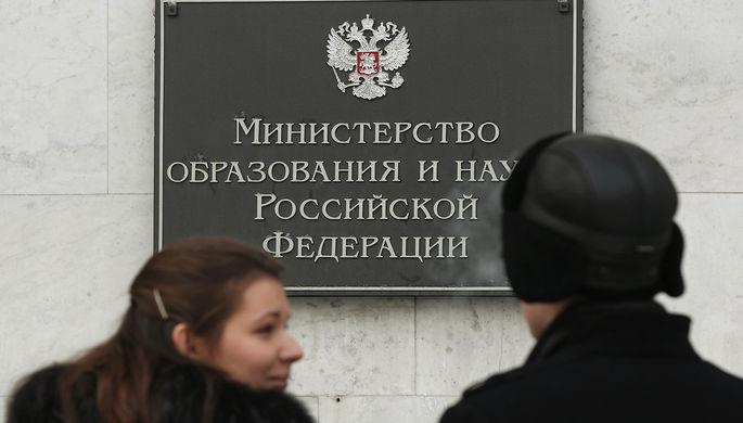 Д. Медведев распорядился назначить Сергея Кравцова заместителем министра образования инауки