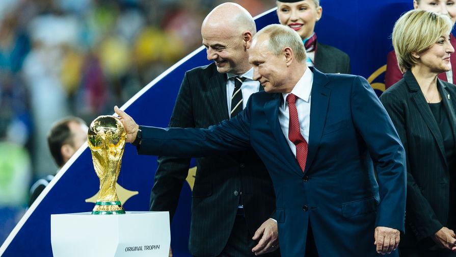 Мырады, что чемпионат мира пофутболу в РФ удался— Путин
