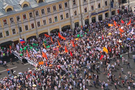 Moscow authorities decline central route for protest march — Gazeta.Ru