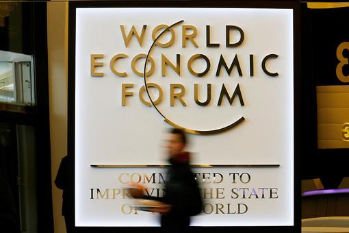 На форуме в Давосе Дмитрий Медведев обсудит сценарии развития российской экономики
